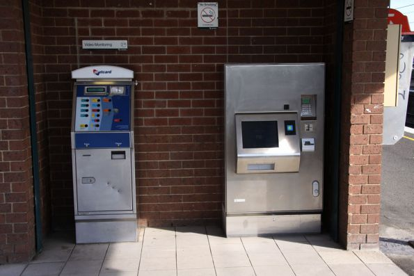 Metcard and Myki ticket issuing machines at West Footscray