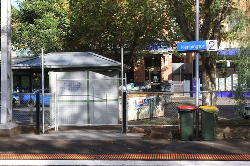 Additional station exit at Kensington platform 2: blocked up until Myki gear is installed