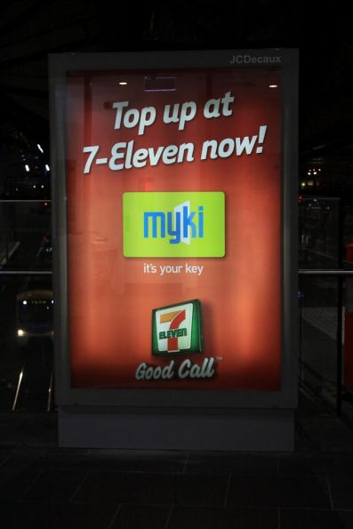 'Top up at 7-Eleven now!' advert