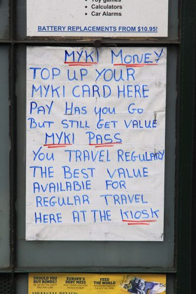 Myki message on a Melbourne CBD kiosk that offers topups