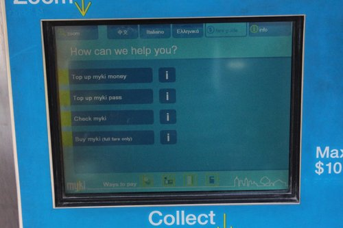 Home screen of a Myki CVM running the latest software version