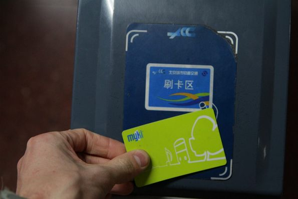 Attempting to use a Myki on a 北京市政交通一卡通 reader on the Beijing Metro