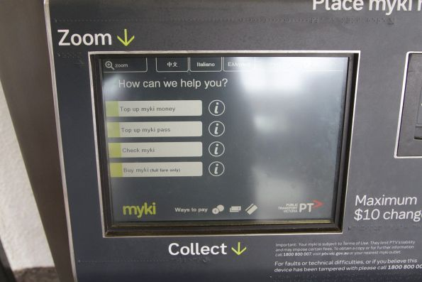 Now the myki machine software has also been rebranded