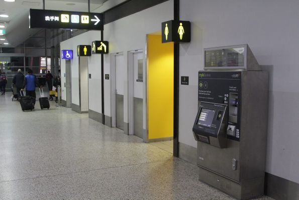 Myki machine in the international arrivals hall at Melbourne Airport Terminal 2