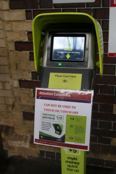 Myki quick topup machine at Geelong station
