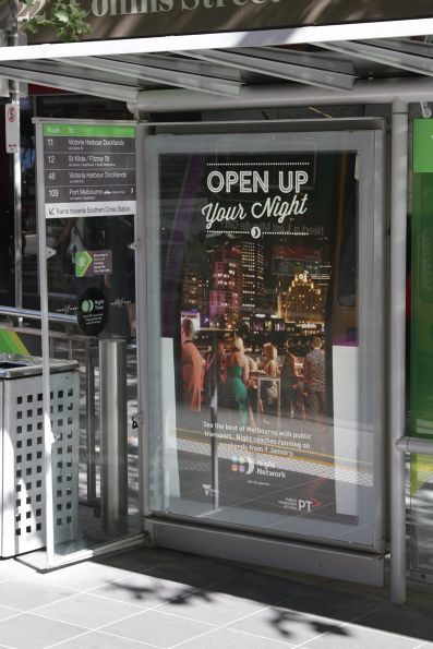 PTV 'Open up your night' promotion for the new Night Network services