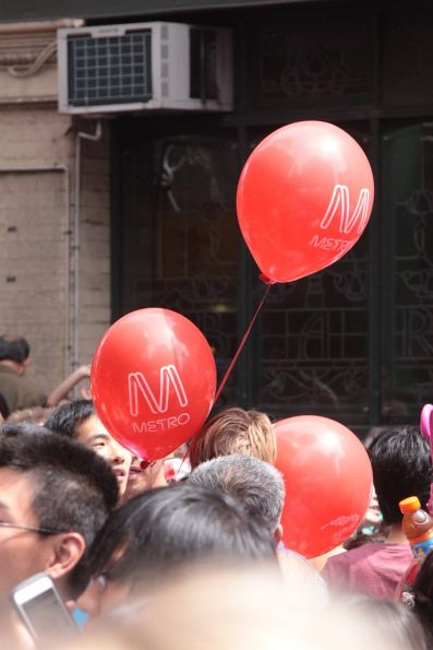 Metro branded helium balloons (keep away from 1500 volt overhead)