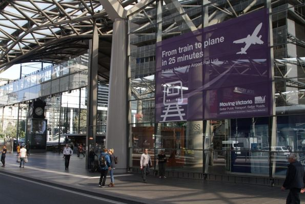 Second instance of 'From plane to train in 25 minutes' propaganda for the Melbourne Airport Rail Link at Southern Cross Station