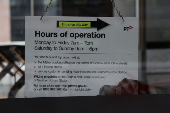 Front door of the PTV Hub, with directions to alternate Myki locations