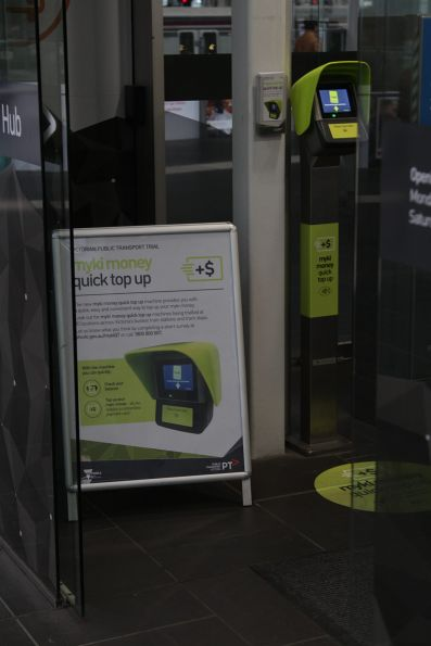 New Myki QT (Quick top up) device at the PTV Hub at Southern Cross Station