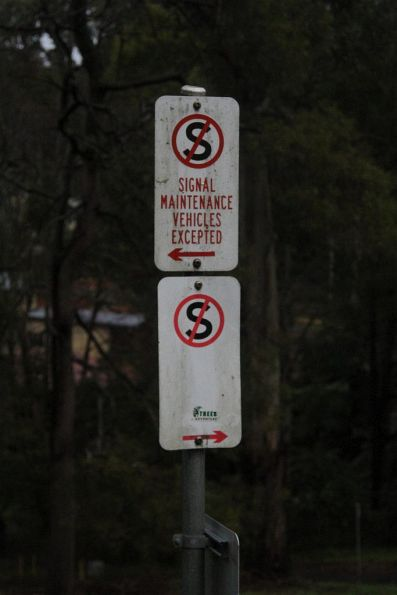 'Signal maintenance vehicles excepted' sign on Old Monbulk Road at Belgrave