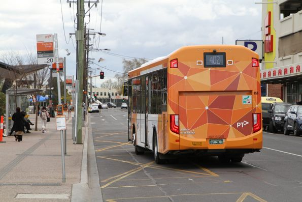 Sita bus #150 BS04QX arrives at Footscray station on route 402