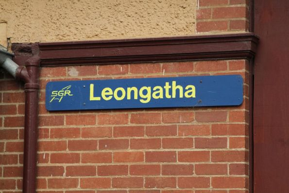 South Gippsland Railway signage at Leongatha station