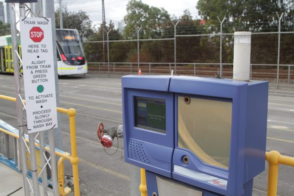 Entry to the tram wash at Southbank Depot