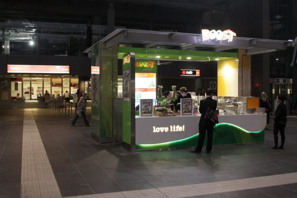 Boost Juice might be convenient, but the V/Line ticket office isn't!