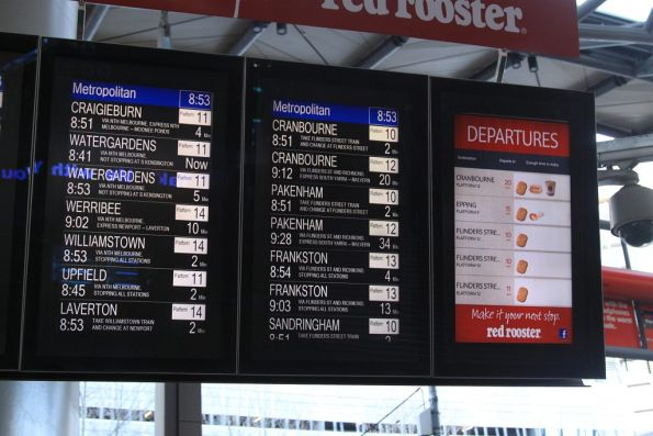 Is the Red Rooster display showing realtime departures? Both screens show a Cranbourne train in 20 minutes from platform 20