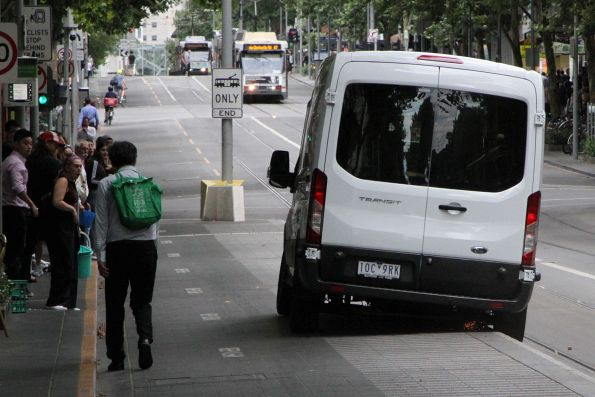 And CRUNCH - the bottom of the van bottoms out on the tram stop!