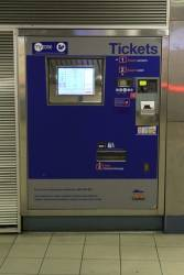 Large version of the CityRail ticket machine, with a touchscreen