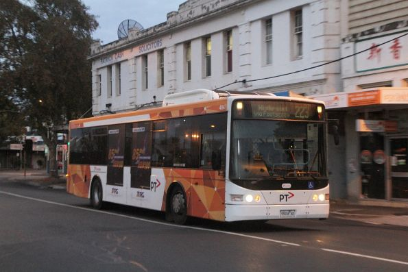 Transdev bus #404 5904AO on route 223 at Footscray station