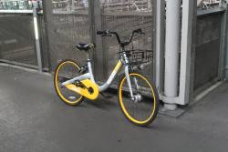 OBike abandoned on the concourse at Southern Cross Station