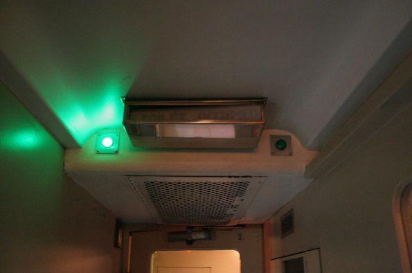 Power door indicator lights inside a BS carriage