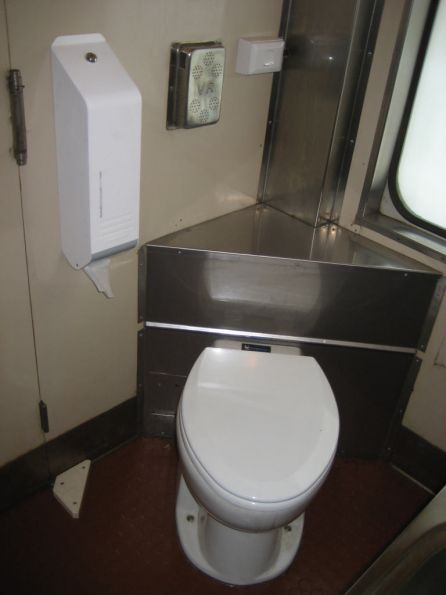 BS216: retention toilet retrofitted