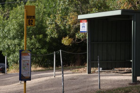 V/Line and Adelaide Metro bus stops at Mount Barker