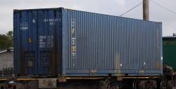 40 foot container with small hatches in the end doors