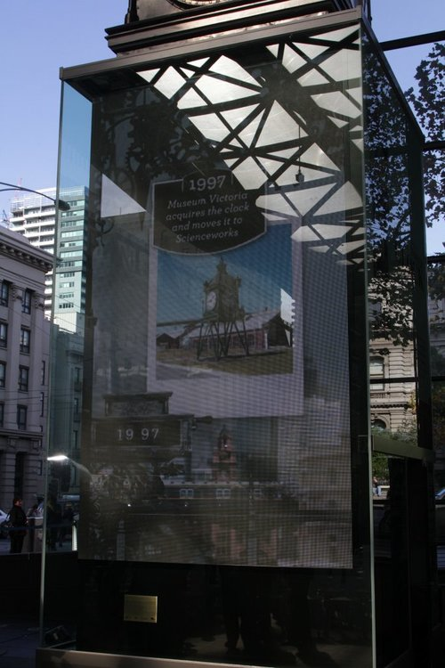 Displaying a video loop describing the history of the Water Tower Clock
