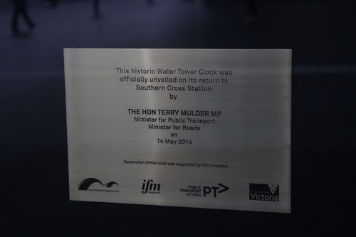 Plaque marking the unveiling of the Water Tower Clock on 14 May 2014