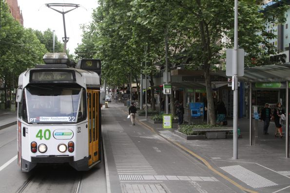 Z1.22 heads north at Swanston and Collins Street